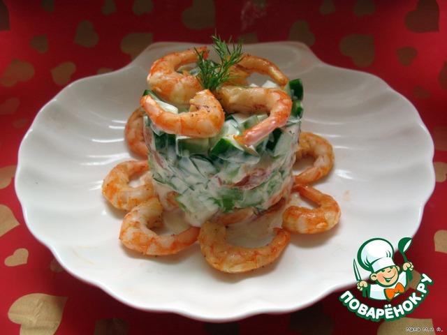 Порционные салаты с креветками