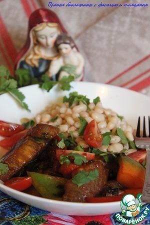 Рецепт Пряные баклажаны с фасолью и тимьяном