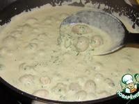 Сливочный соус со шпинатом, сыром и грибами ингредиенты