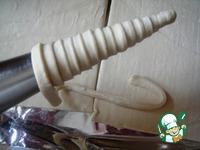 Трубочки из постного слоеного теста с кремом из белой фасоли, королевских шампиньонов, чеснока и кинзы ингредиенты