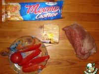 Пирожки из слоеного теста с фаршем, помидорами и сыром ингредиенты