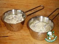 Волшебный жюльен или ужин за 15 минут ингредиенты