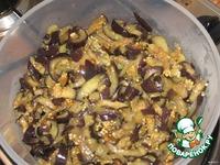 Закусочка из баклажан ингредиенты