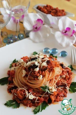 Рецепт Спагетти с баклажанами и орехами