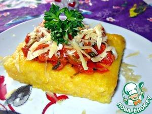 Рецепт Полента с соусом из помидор