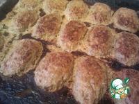 Рыбные котлеты с луковым гарниром ингредиенты