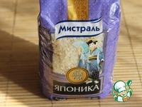 Киноа с овощами и имбирным соусом в рисовых корзиночках ингредиенты