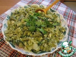 Рецепт Парки лобио. Блюдо из стручковой фасоли