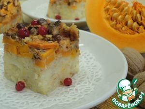 Рецепт Тыква, запеченная с рисом и орехами