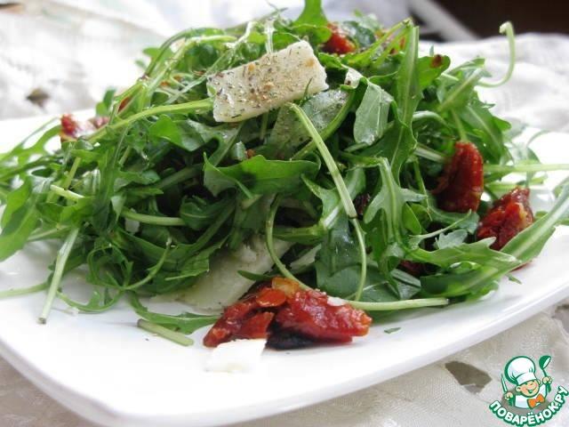 рецепт салата с рукколой и помидорами
