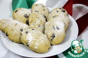 Рецепт Кукурузное печенье с изюмом и кедровыми орехами