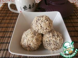 Как готовить Финики с кофе домашний пошаговый рецепт с фото