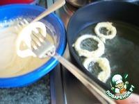 Луковые кольца ингредиенты