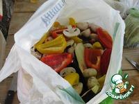 """Овощи-гриль """"9 minute маринатор"""" от Рустама ингредиенты"""