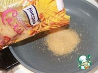 Шоколадный кускус с карамелизованными апельсинами ингредиенты