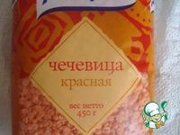 Чечевичная лепешка ингредиенты