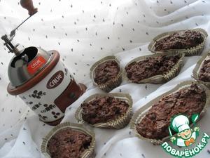 Рецепт Шоколадно-имбирные кексики