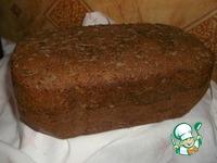 Бородинский хлеб ингредиенты