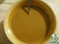 Горчица на огуречном рассоле ингредиенты