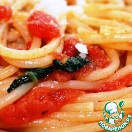 Рецепт Гнезда из спагетти с томатом и базиликом