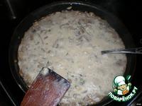 """""""Сапожки"""" с грибами и брокколи ингредиенты"""