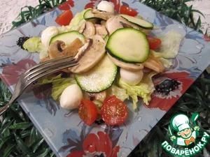 Рецепт Салат из грибов и цуккини