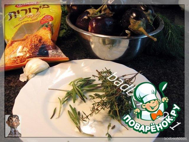 салат баклажанный рай рецепт с фото