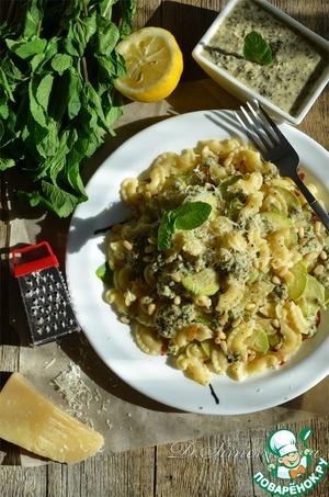 Рецепт Итальянская паста с молодыми кабачками и мятным песто