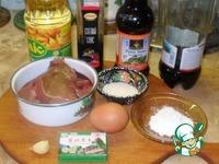 Телятина с грибами ингредиенты