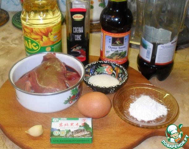 Мясо с шампиньонами рецепт с фото