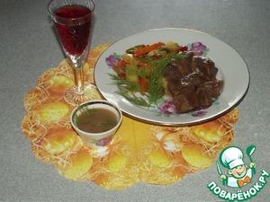 Рецепт Говядина в красном вине