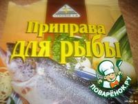 """Котлеты рыбные """"Ассорти"""" ингредиенты"""