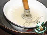 """Мороженое """"Крем-брюле"""" ингредиенты"""