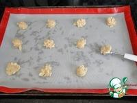 Итальянское печенье ингредиенты