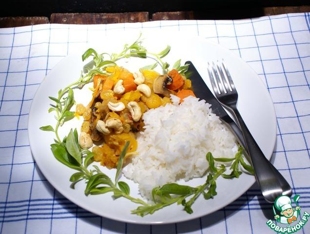 Овощное рагу с рисом рецепт пошагово