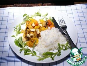 Рецепт Овощное рагу с рисом