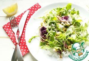 Рецепт Легкий салат с артишоками и рисом