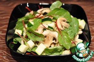 Рецепт Салат из свежих шампиньонов, цуккини и мангольда