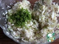 Салат из капусты, запечённой курицы и груши ингредиенты