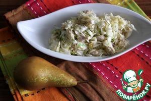 Рецепт Салат из капусты, запечённой курицы и груши