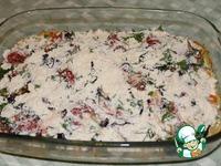 Овощной пирог ингредиенты