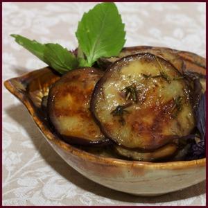 Рецепт Маринованные баклажаны с медом и уксусом