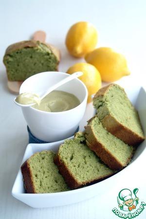 Рецепт Кекс и курд (крем) с зеленым чаем матча (matcha)
