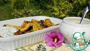 Рецепт Картошка по-селянски с чесночным соусом