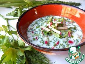 Рецепт Окрошка по-узбекски (чалоп)