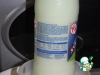 Моцарелла домашняя ингредиенты