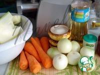 Икра кабачковая ингредиенты