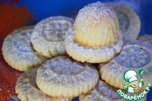 Рецепт Арабское печенье Ма'амуля: 6 начинок