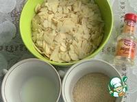 Маффины с лимоном и миндальными лепестками ингредиенты