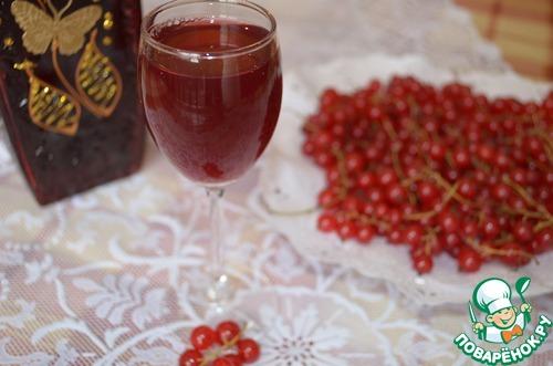 Как приготовить наливку из красной смородины в домашних условиях 529
